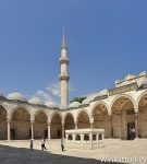 Suleymaniye Patio