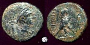 Monedas encontradas en la ciudad de Terme